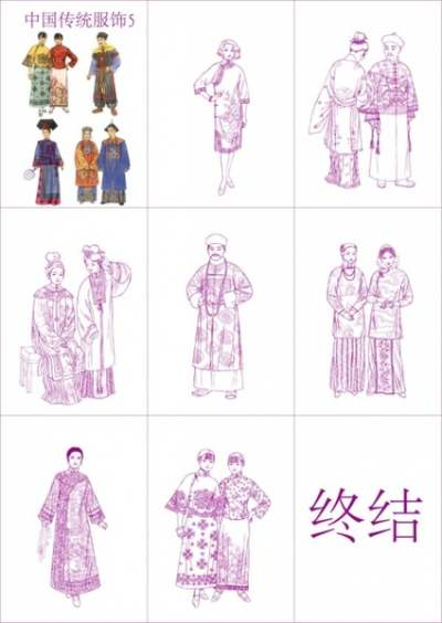 vector-5-traditional-chinese-clothing_150539